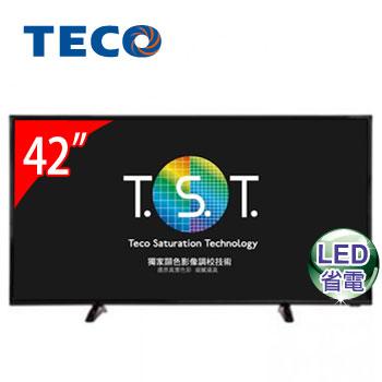 【節能補助】東元 42型LED液晶顯示器 TL4282TRE