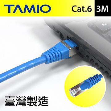 TAMIO 短距離高速傳輸專用線(3M)