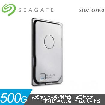 Seagate Seven 500G