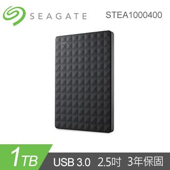 【1TB】Seagate Expansion (新黑鑽)
