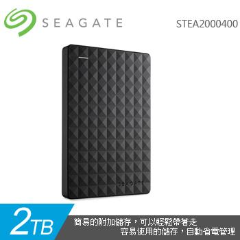 Seagate STEA2000400 2.5吋 2TB (新黑鑽)