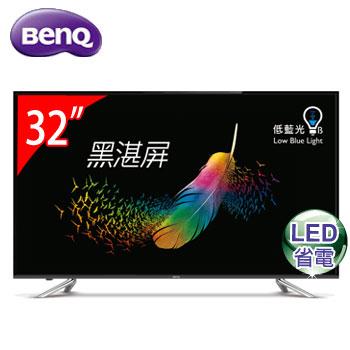 BenQ 32型LED低藍光顯示器