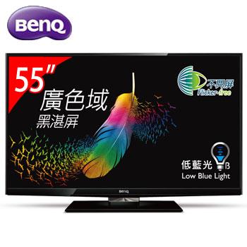 【節能補助】BenQ 55型 LED不閃屏顯示器