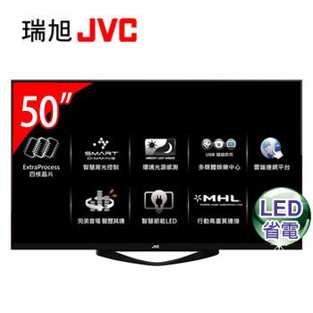 JVC 50型 LED智慧聯網液晶顯示器