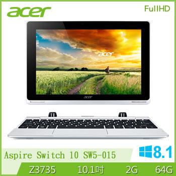 【64G】ACER SW5 Z3735 變形平板筆電