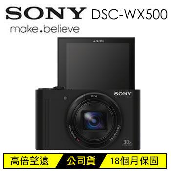 SONY WX500類單眼相機-黑