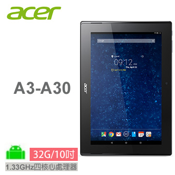 【32G】ACER ICONIA Tab 10 WIFI/藍
