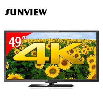 【節能補助】Sun View 49型4K LED液晶顯示器+視訊盒