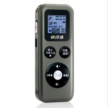 【8G】快譯通立體聲數位錄音筆