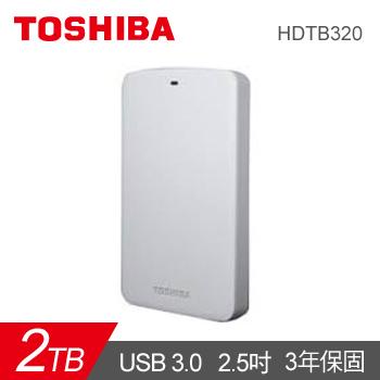 TOSHIBA 2.5吋 2TB (A2白靚潮II)