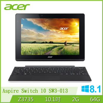 ACER 2 in 1 FHD變形平板筆電腦 Aspire Switch 10 E