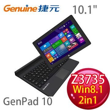 【32G】Genuine E10T3W 2in1變形筆電