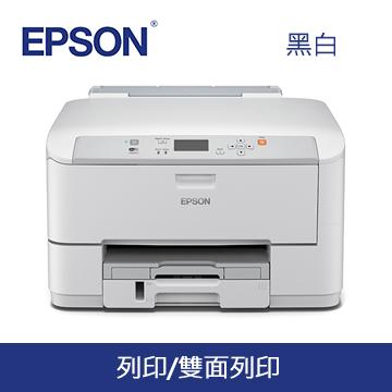 EPSON WF-M5191 高速商用噴墨印表機