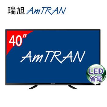 AmTRAN 40型 LED液晶顯示器