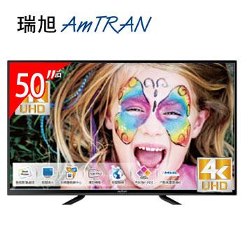 【節能補助】AmTRAN 50型 4K 智慧聯網液晶顯示器