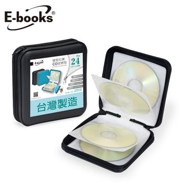 E-books 24入硬殼CD收納包-黑