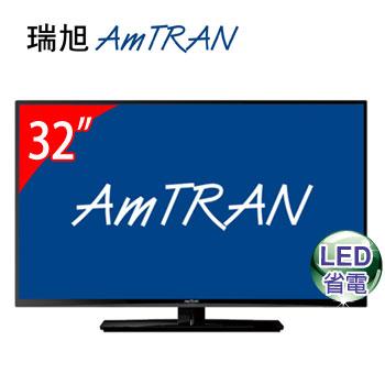 【福利品】AmTRAN 32型 LED液晶顯示器