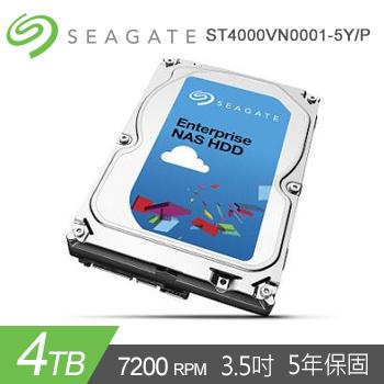 【4TB】Seagate NAS 企業級
