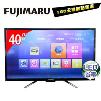 Fujimaru 40型安卓智慧連網+視訊盒