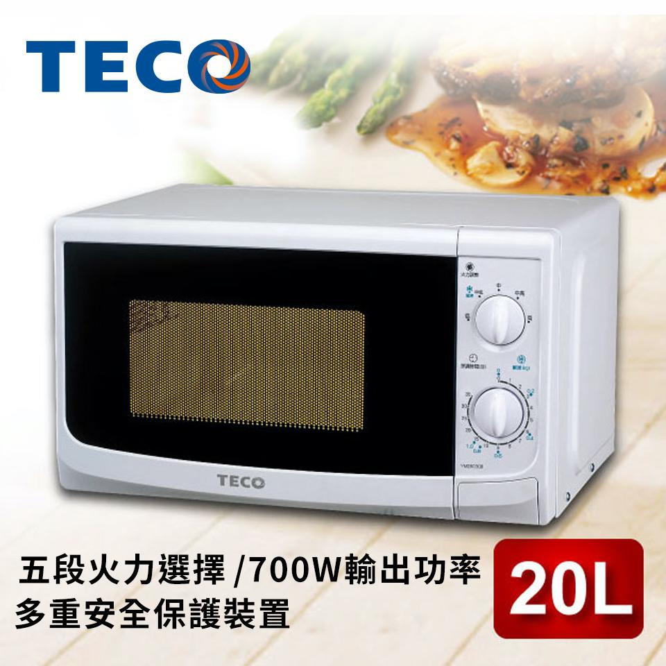 東元20公升微電腦微波爐