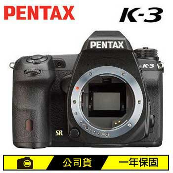 PENTAX K-3數位單眼相機Body