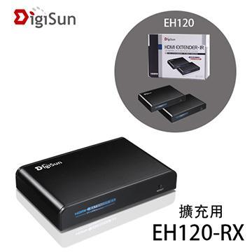 DigiSun EH120-RX HDMI延長器接收端 擴充用