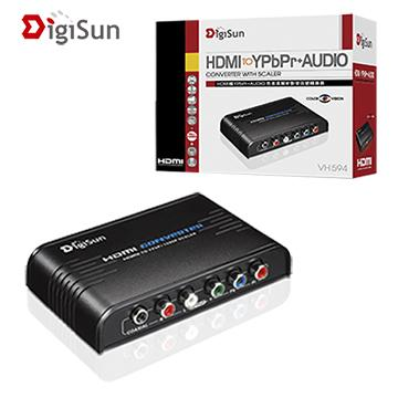 DigiSun VH594 HDMI轉YPbPr+AUDIO轉換器