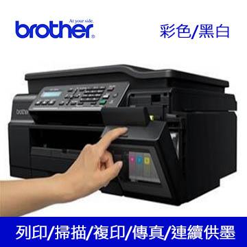 Brother DCP-T800W 無線大連供複合機