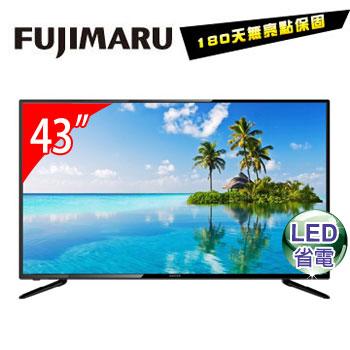 [福利品] Fujimaru 43型LED液晶顯示器+視訊盒