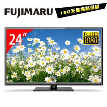 Fujimaru 24型LED液晶顯示器+視訊盒