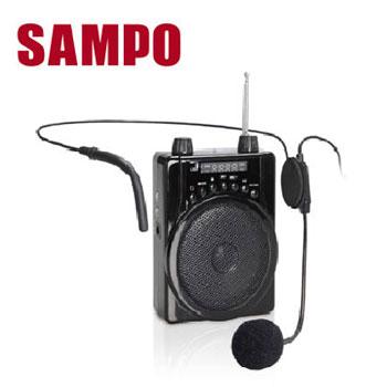 SAMPO腰掛式擴音機