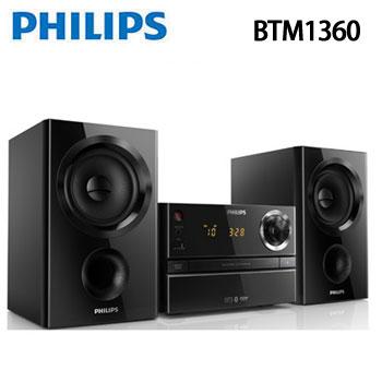 PHILIPS 藍牙/USB組合音響