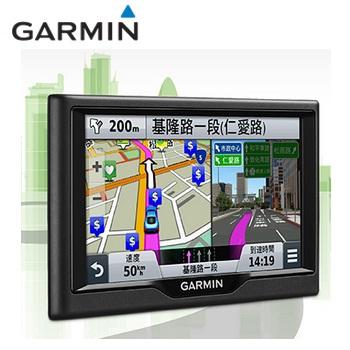 【展示機】Garmin Nuvi 57車用衛星導航