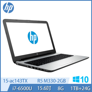 HP i7 獨顯 Win10 筆記型電腦