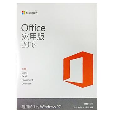 Office 2016 中文家用版盒裝無光碟 PKC