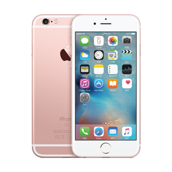 【16G】iPhone 6s 玫瑰金