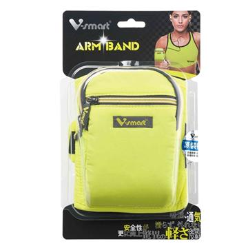 V-smart 5.5吋多功能運動手臂包-螢光綠
