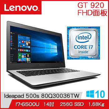 LENOVO IdeaPad i7 四核獨顯 筆記型電腦