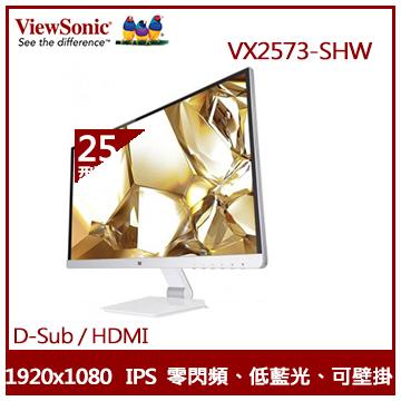 【25型】ViewSonic IPS液晶顯示器