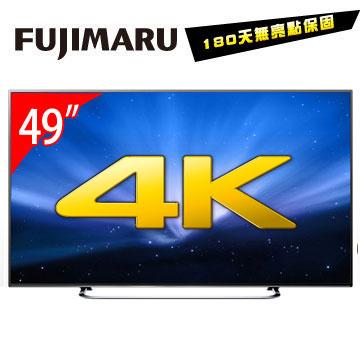 Fujimaru 49型4K LED液晶顯示器+視訊盒