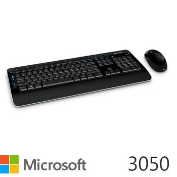 Microsoft 無線鍵盤滑鼠組3050