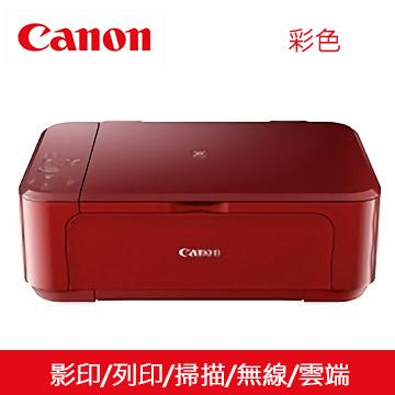 Canon MG3670無線相片複合機(睛豔紅)