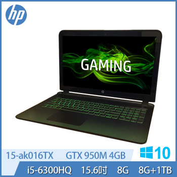 HP Pavilion Gaming 15-ak016TX 電競筆電
