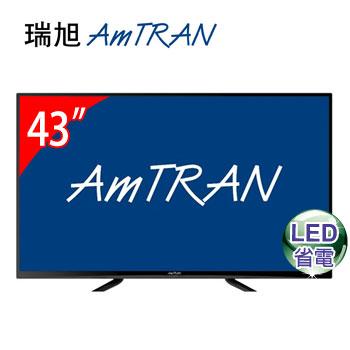 【節能補助】AmTRAN 43型FHD LED液晶顯示器