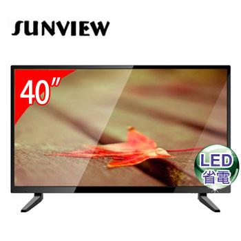 【節能補助】[福利品] Sun View 40型LED液晶顯示器