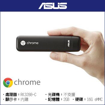 ASUS Chromebit 電腦棒