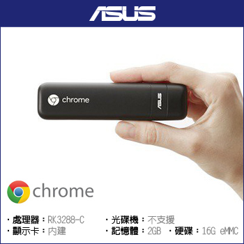 ASUS Chromebit CS10 電腦棒 - 黑
