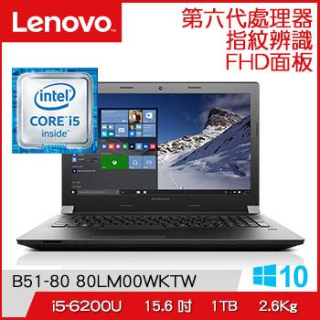 LENOVO IdeaPad B51 Ci5 R5-330 獨顯筆電