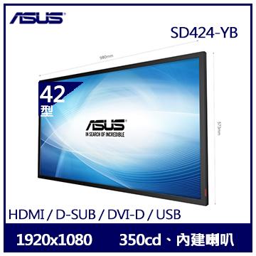 【42型】ASUS Signage 商用顯示器