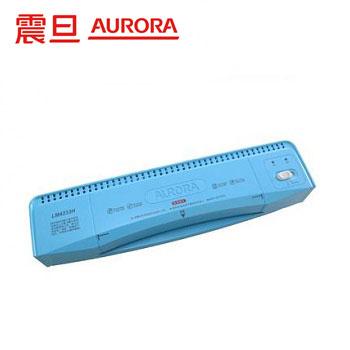 AURORA 震旦 A4專業型護貝機(藍)
